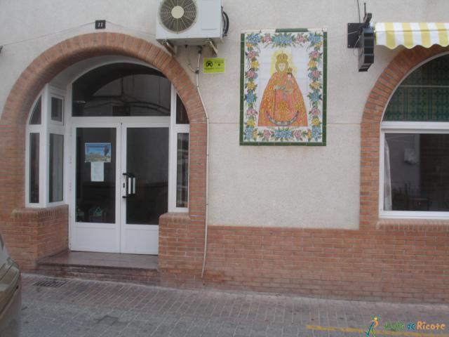 Bar Cafetería La Fuensanta.